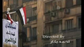 تحميل اغاني Mahmoud Kastan - L Shahid / محمود كاستن - الشهيد MP3
