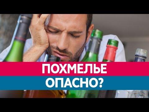 Лечения алкоголизма в домашних у