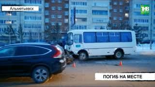 Водитель иномарки не справился с управлением и на высокой скорости столкнулся с автобусом ПАЗ | ТНВ