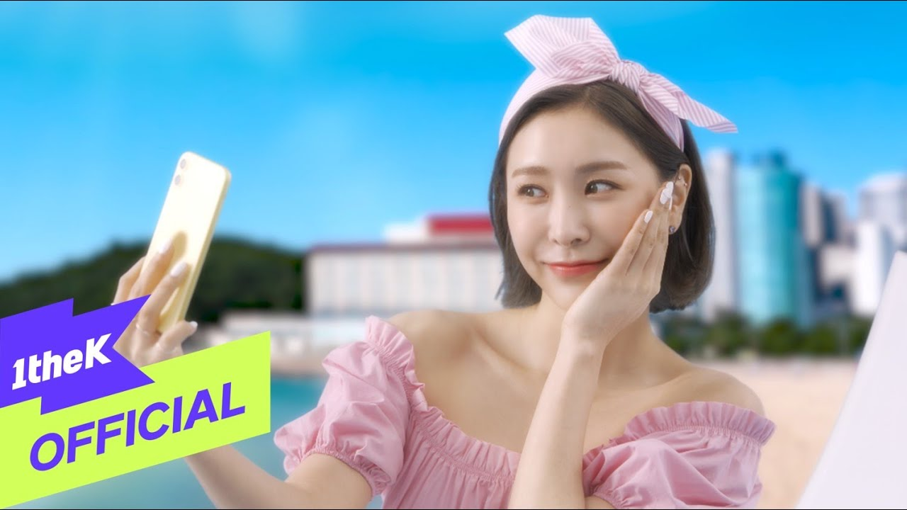 [Korea] MV : HUH CHAN MI - Haeundae Beach