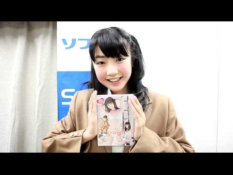 椎名もも DVD&ブルーレイ「純粋無垢~ホワイトレーベル~」 発売記念イベント