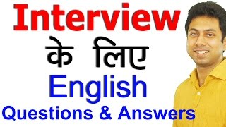 Job Interview Questions and Answers in Hindi | English Speaking Practice Conversation For Job | Awal