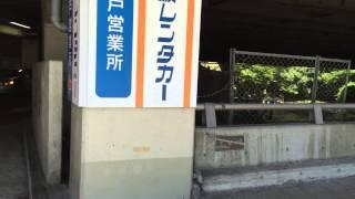 神戸BBQ穴場スポット新神戸駅生田川