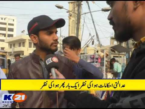 K21 News Municipal Hour