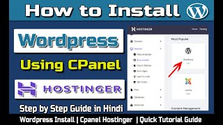 How to Install Wordpress Using CPanel in Hostinger | Hostinger Cpanel | Step By Step Guide in hindi