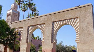 Marrakech City Driving Tour - Jemaa El Fna Square - Gueliz - Koutoubia Mosque - Marrakesh - Morocco