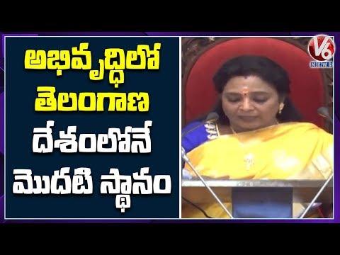 Governor Tamilisai First Speech In Telangana Assembly : Budget 2020 | V6 News
