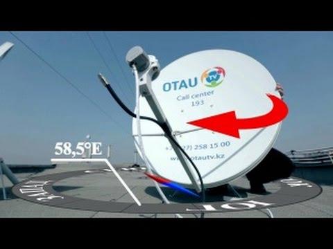 Настройка Ресивера на Казсат-3 (Отау)