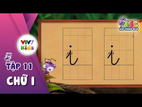 """Bé cùng học chữ """"i"""""""