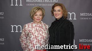 Cила женщины с Еленой Речкаловой. Сила Женщины
