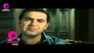 اغاني طرب MP3 وائل جسار - سر الغيب | Wael Jassar - Ser El Ghaeib تحميل MP3