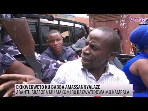 UMEME ekoze ekikwekweto ku bantu abagambibwa okubba amasanyalazze
