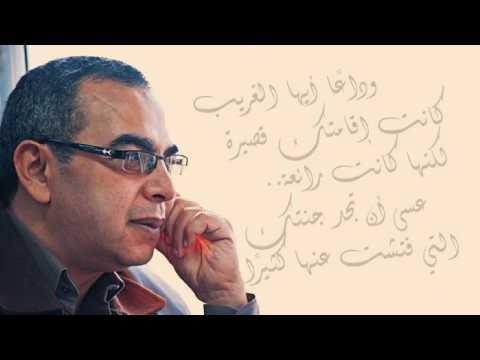 وداعا دكتور أحمد خالد توفيق ...أغنية شيرين لاعلان مستشفى 500