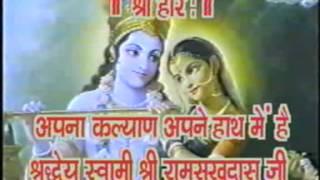 123 Sansaar Aapko Kuch Bhi Nahi De Sakta 02 - Shri Ramsukhdas Ji Maharaj