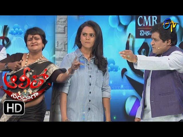 Ali Tho Saradaga – 5th June 2017 – Full Episode | Anuradha, Abhinayasri