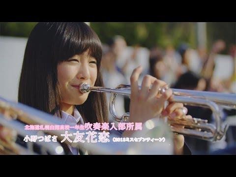 『ひかりの方へ』 PV (Suzu #Suzu )