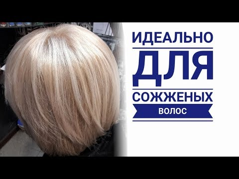 Как восстановить волосы?  Salon care smart keratin  faberlic, шок!