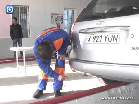 Техосмотр по новым стандартам в Казахстане