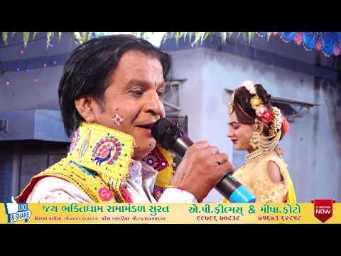 Jay Bhaktidham Ramamandal Surat PAT-08 AP Gujarati Studio