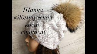Модная шапка «жемчужная коса» спицами из пряжи Ализе