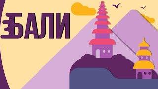 Лучшие достопримечательности Бали. Когда лучше отдыхать на Бали? Обезьяны на Бали.