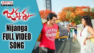 Nijanga Song Lyrics from Jakkanna - Sunil