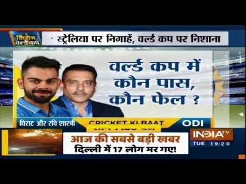 ऑस्ट्रेलिया के खिलाफ सीरीज के लिए 15 फरवरी को होगा टीम इंडिया का ऐलान