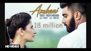 Ambani  Pinder Randhawa  Jaymeet   Latest Punjabi Song 2017  True Records