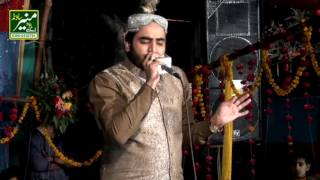 Ono Zahra Da Baba Bara Pyar Kardaa New Naat 2016 By Shakeel Ashraf