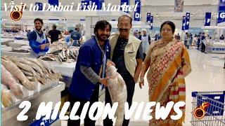 Visit to Dubai Fish Market || ദുബായ് ഫിഷ് മാർക്കറ്റിൽ കുറച്ചു സമയം ||Ep:471