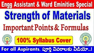 Strength of materials important points and formulas ap sachivalayam special aspirant By SRINIVASMech