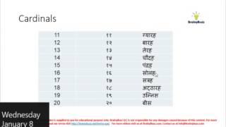 hindi counting 11 to 20 - ฟรีวิดีโอออนไลน์ - ดูทีวีออนไลน์