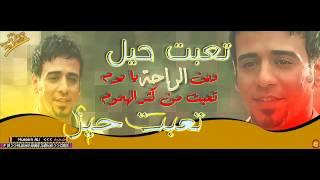 تحميل و استماع حفلة عراقية للحاتمي MP3