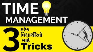3 Scientific Tips | TIME MANAGEMENT | For All Students