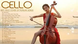 تحميل اغاني إكتشف سحر عزف تشيلو Best Instrumental Cello Cover Popular Songs MP3