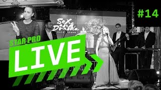 Starprolive - #14 - Катя Гордон
