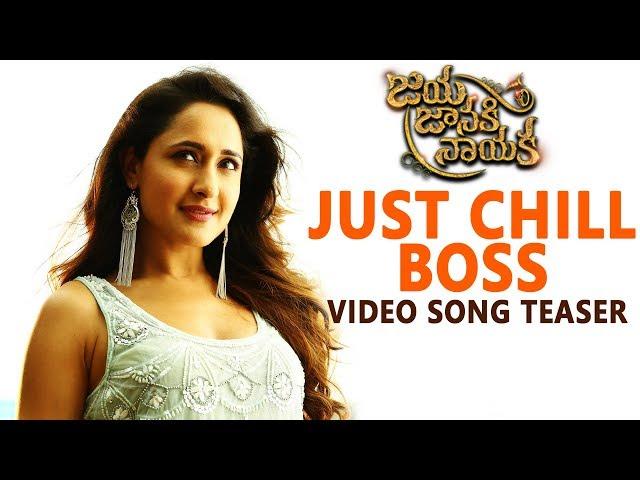 Chill Boss Video Song Promo | Jaya Janaki Nayaka Movie Songs | Sreenivas | Rakul