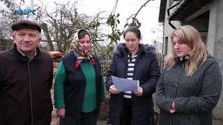 Селянські хати на Горохівщині руйнує місцевий завод