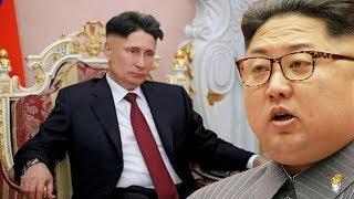 Путин твердо решил занять место Ким Чен Ына