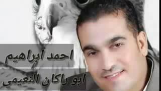 اغاني طرب MP3 احمد ابراهيم دبكه نشله الخواطر تحميل MP3