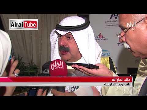 نشرة اخبار الراي 2018 07 13 تقديم أحمد العنزي