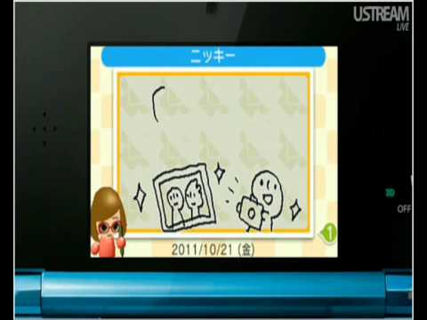 Nintendo 3DS Getting A New Way To Send Messages