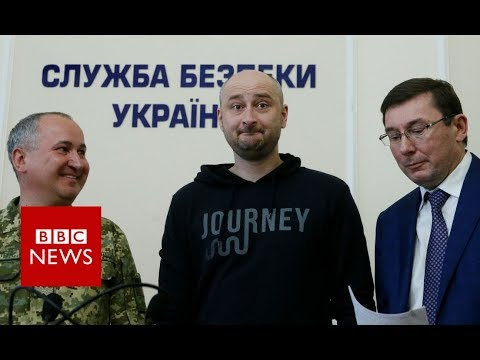 Dead Russian journalist Arkady Babchenko alive after Ukraine stages death