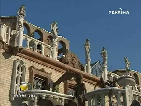 Микола Головань скульптор Волині - YouTube
