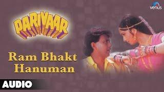 Parivaar : Ram Bhakt Hanuman Full Audio Song   Mithun