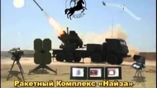 "Сделано в Казахстане.  Оружие  "" Найза""  . Kazakhstan arms industry"