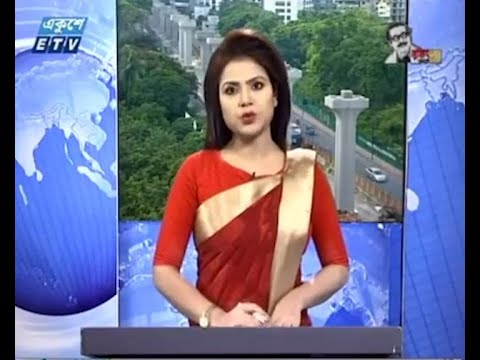 09 AM News || সকাল ০৯টার সংবাদ || 08 July 2020 || ETV News