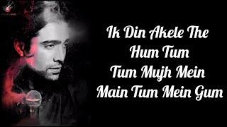 Tum Mere Ho Lyrics - Jubin Nautiyal, Amrita Singh - YouTube