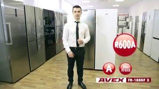 Морозильная камера AVEX FR-188 NF W от компании F-Mart - видео