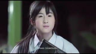 Video Clip DJ KAU PENGISI HATIKU